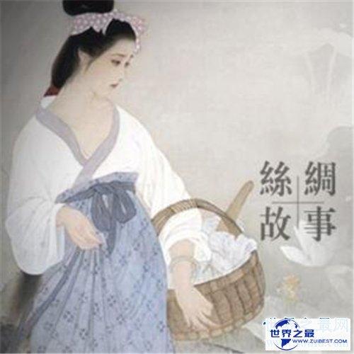 【图】中国历史中平凡的发明丝绸 成为中西文明陈旧的