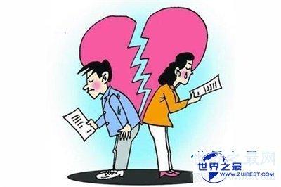 【图】想离婚不知道该怎样办 看了离婚协定书范本201