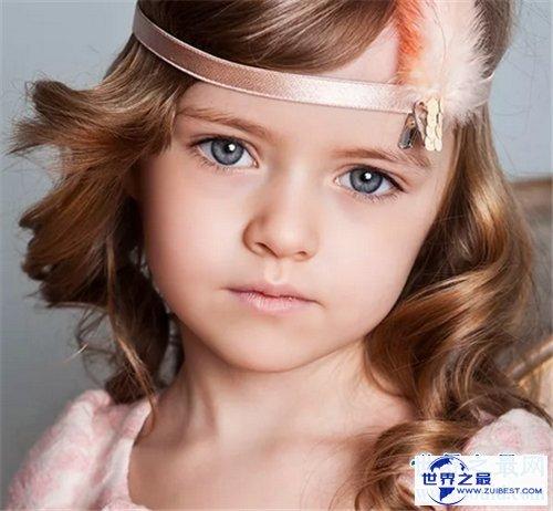 【图】世界上最美丽的女孩是谁 十岁就认定是世界第一