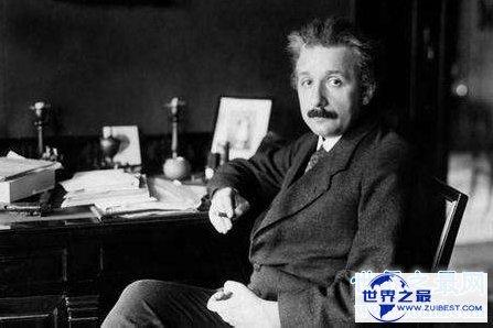 【图】爱因斯坦的智商很高他的秘密与教训是什么