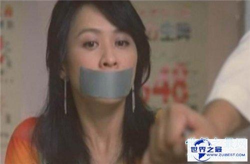 【图】刘嘉玲被绑事情假相 金星秀上初次承认被脱衣服