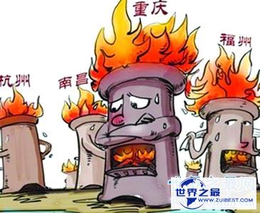 【图】在炎热的夏天谈到火炉似乎不太舒适 那四大火炉
