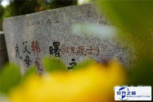 【图】韩曙是抗战老兵 另一个身份竟然是韩雪的爷爷