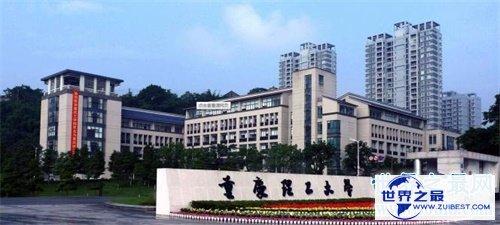 【图】重庆有哪些大学 热爱火锅的同窗看这里