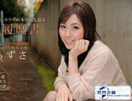 【图】长泽梓下马是一件少儿不宜的货色 18岁禁
