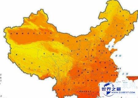【图】冬季来临怕热的人肯定不要去中国四大火炉