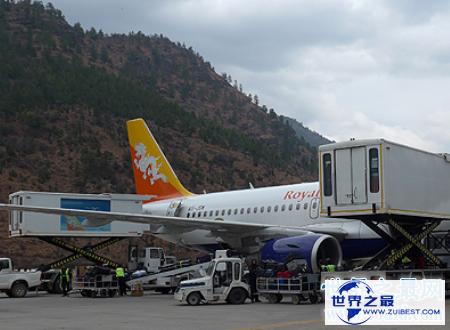 【图】不丹为什么不和中国建交 没想到咱们都想错了