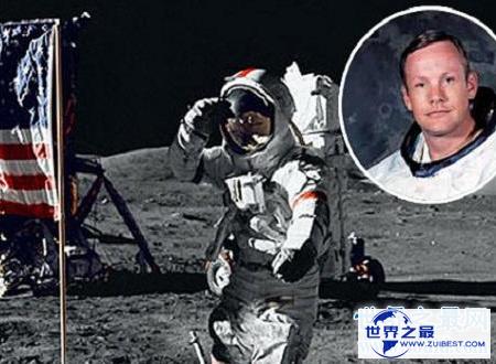 【图】阿姆斯特朗登月举世瞩目那么现阶段全世界的宇
