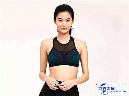 【图】乳房下垂的预防方法引见 女生穿胸罩的作用