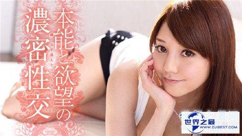 【图】水菜丽番号都有哪些 可谓日本AV女优中热门作品