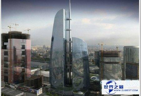 【图】俄罗斯联邦大厦是欧洲第一高楼 也是全钢筋混凝
