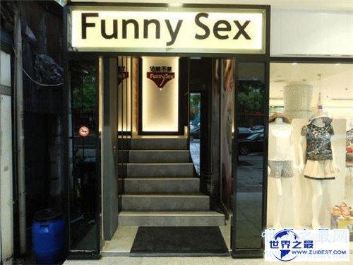 【图】性主题餐厅长什么样 主食都做成性器官状态