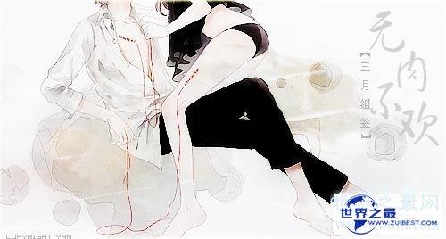 【图】黄文小说网络经典大作 剧情难看情节刺激容易沉