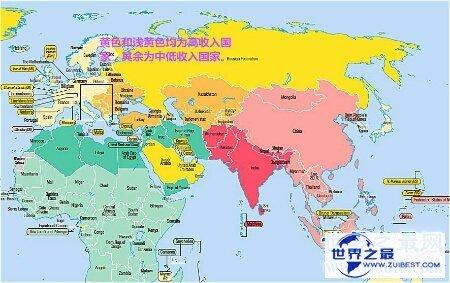 【图】你知道哪些发达国家排名榜 咱们一同来捋一捋
