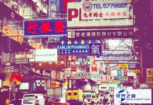 【图】香港攻略大全购物、景点和美食一站式 片面满足