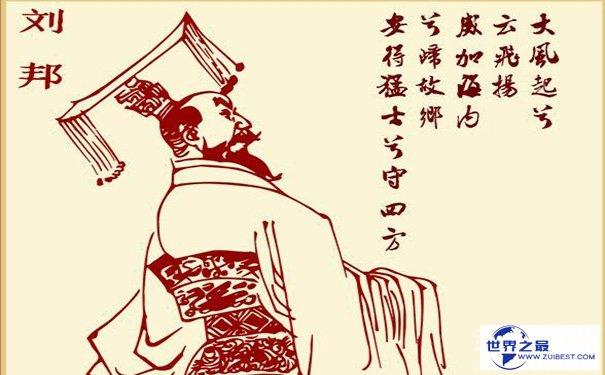 刘肥是刘邦的长子吗 刘肥的母亲切实身份