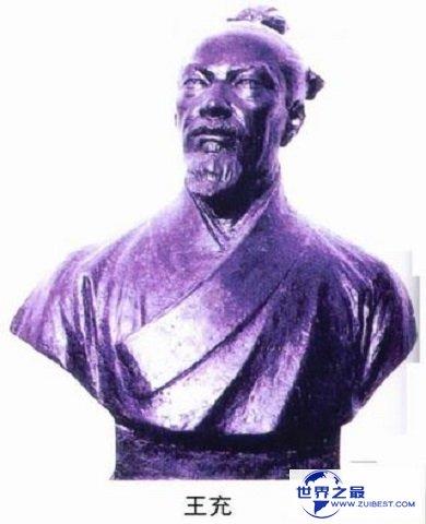 东汉思维家王充教育思维次要体如今哪