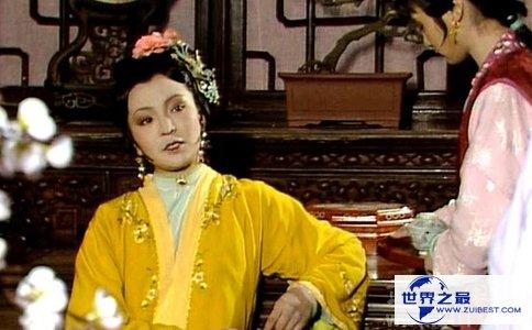 红楼梦夏金桂剧照