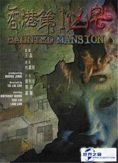 【图】中国最恐惧的鬼片有哪些 鬼域成为鬼片排行榜榜
