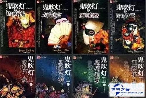 【图】盗墓小说排行榜前十名 每一部都是经典被拍成电