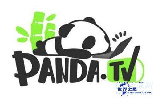 【图】熊猫直播平台获明星加盟,却流出不雅视频