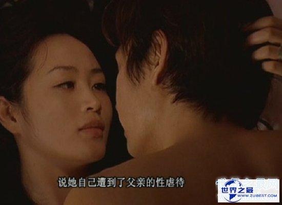 【图】露点超多的香港三级大全,《蜜桃成熟时33D》绝