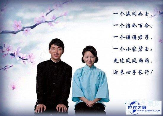 【图】董洁潘粤明离婚假相七嘴八舌 一家三口甘美复婚