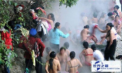 【图】天体浴图片长什么样 重庆树立最大露天裸浴场