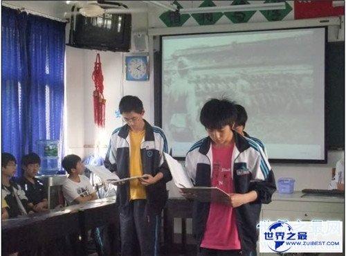 【图】摸奶门事情假相通过曝光 中国性教育的缺失引发