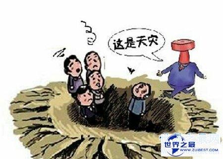 【图】中国冤案都有哪些 咱们来整顿一下比较冤的案件