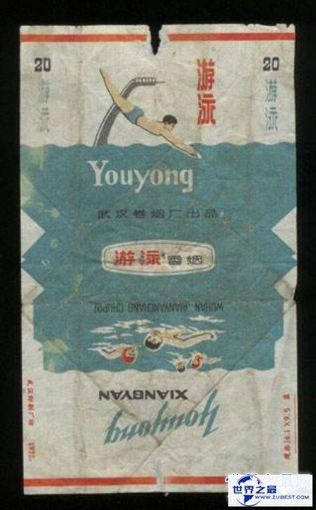 【图】目前咱们中国消费的最贵的游泳烟你吸过吗