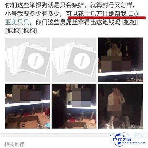 【图】刘梓晨啪啪原视频艳照门曝光 蛇精男整容自发不
