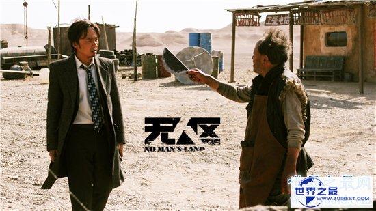 【图】无人区电影由徐峥和黄渤主演 豆瓣评分8.1却被禁