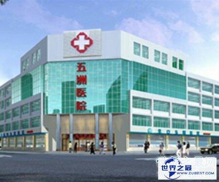 【图】龙口中心医院到底发生了什么事情 点击量超高