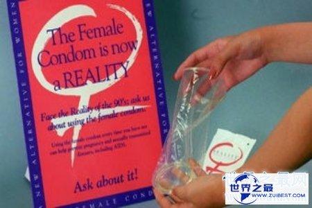 【图】你知道女用避孕套吗 女用避孕套演示是怎么的呢