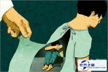 【图】教员是一个平凡的职业 然而最近关于教员性侵时