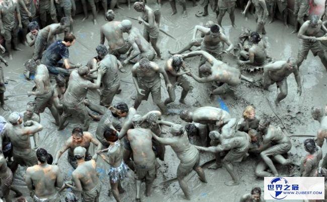 韩国泥浆节