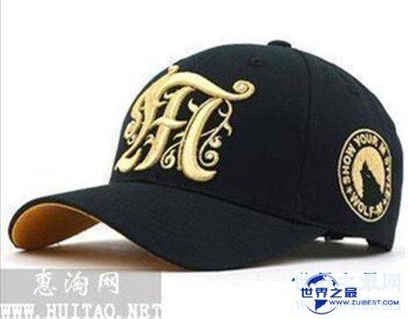 【图】棒球帽品牌引荐 抉择最异乎寻常的帽子
