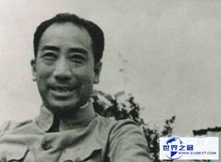 【图】戴笠怎样死的中国近代史上最奥秘的人被谋杀