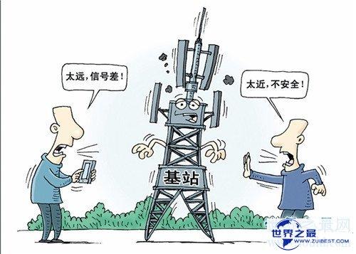 【图】手机信号不好怎样办 处理手机信号弱的办法