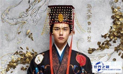 【图】汉献帝刘协历史原型是怎么 刘协和刘备是什么关
