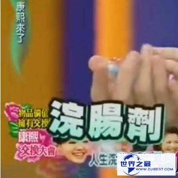 【图】像浣肠这样的性迫害手腕 竟然有人觉得有快感