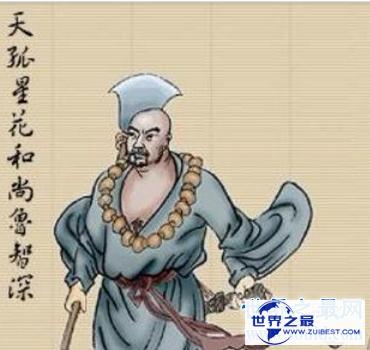 【图】最全梁山好汉文治排名 吃人肉的母夜叉竟这么靠