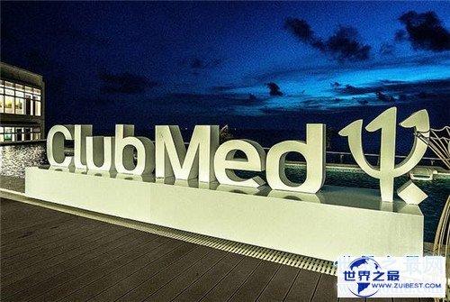 【图】clubmed地中海俱乐部人气渺小 成为寰球最大旅行集