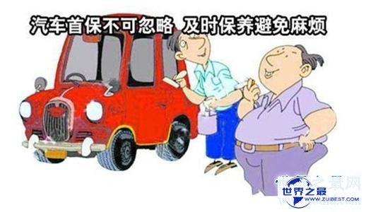 【图】车子颐养,日常生存中如何颐养车子