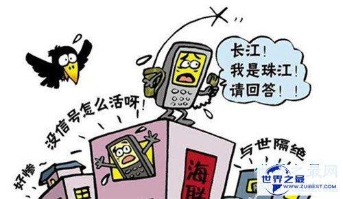 【图】手机信号不好怎样解决 建议您可能这样设置