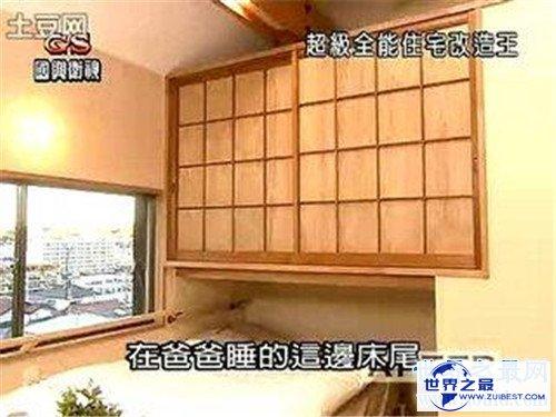 【图】全能住宅改造王汇集日本顶尖设计师 可谓高品质