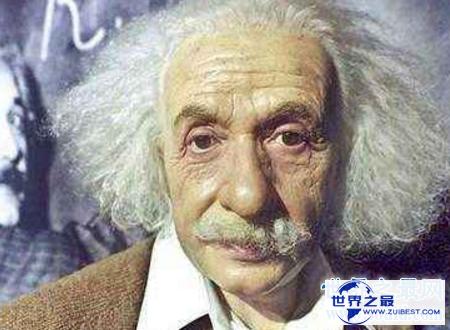 【图】爱因斯坦智商真的与一般人没有什么不同么
