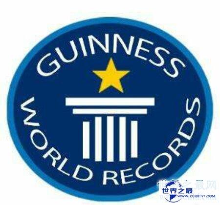 【图】世界吉尼斯纪录都有哪些光怪陆离的事件