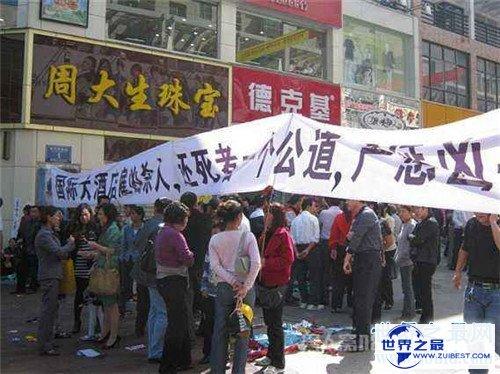 【图】湖北石首群体性事情扰乱社会判刑 曾肇事导致交